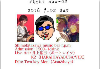 right now vol.02(72祭り)