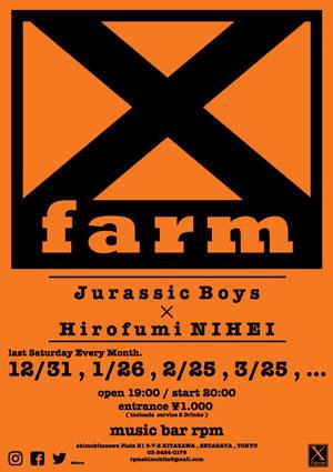 X farm