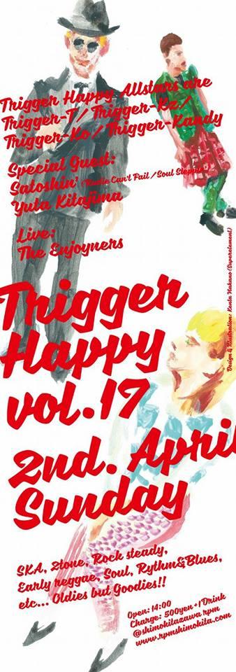 Trigger Happy Vol.17
