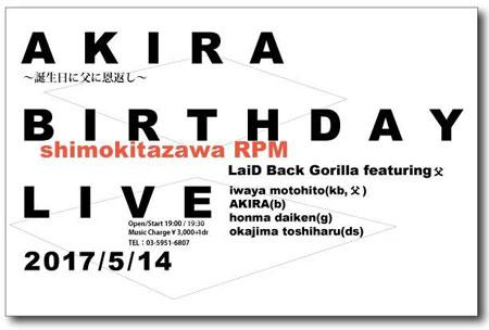 AKIRA Birthday Live@下北沢RPM 〜誕生日に父に恩返し〜