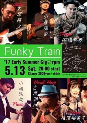 Funky Train