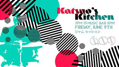 Katsuo's Kitchen vol.18