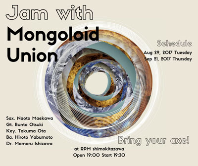 Jam with Mongoloid Union