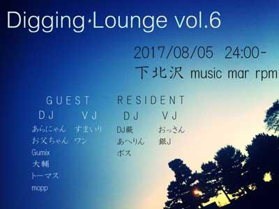 Digging Lounge Vol.6