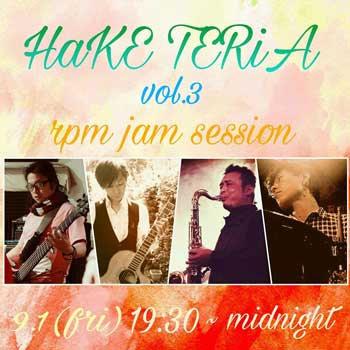 HaKE TERiA vol.3 rpm jam session