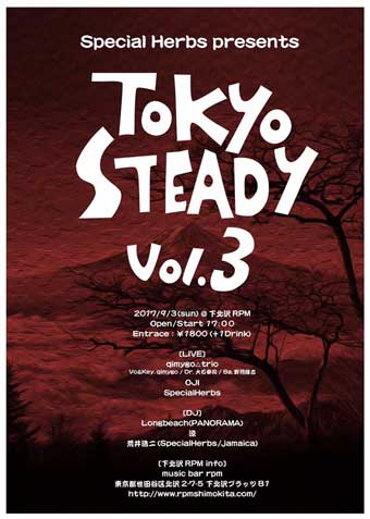 TokyoSteady vol.3