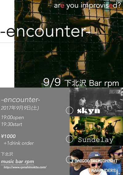 -encounter-