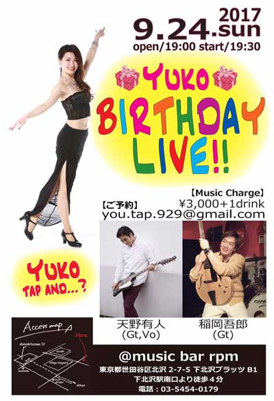 YUKO BIRTHDAY LIVE!!
