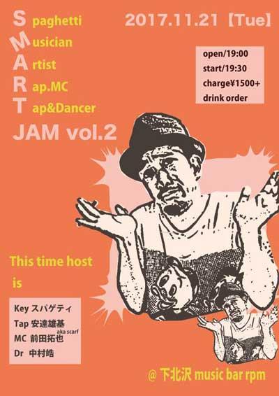 SMART JAM vol.2
