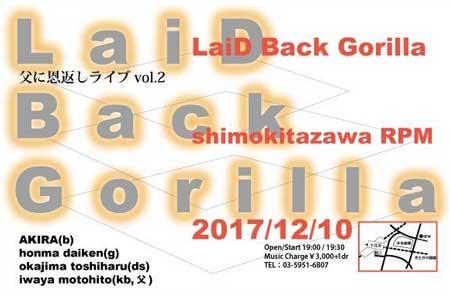LaiD Back Gorilla live〜父に恩返しvol.2〜