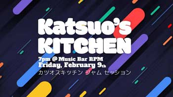 Katsuo's Kitchen vol.25