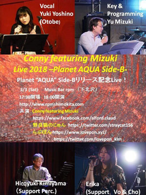 Conny featuring Mizuki Live 2018 -Planet AQUA Side-B-