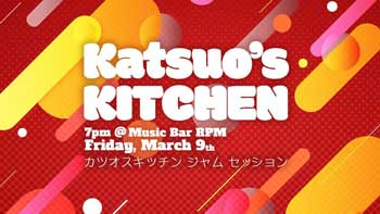 Katsuo's Kitchen vol.26