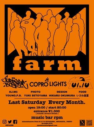 X-farm Anniversary