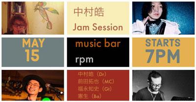 中村皓Jam Session
