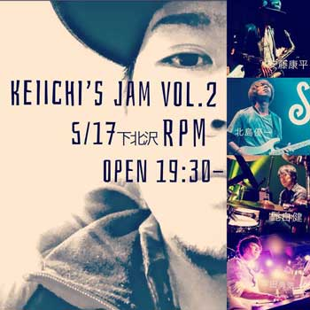 Keiichi' s JAM vol. 2