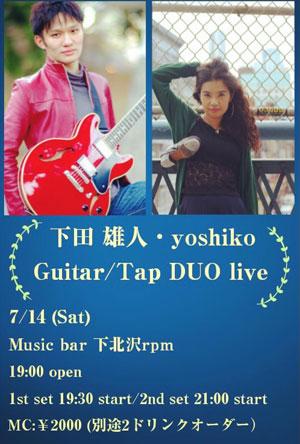 Guitar/Tap DUO live