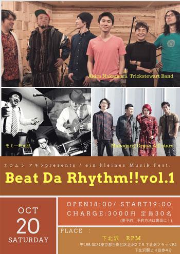 ナカムラアキラ presents ein kleines Musik Fest. 『Beat Da Rhythm!! vol.1』