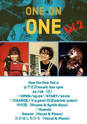 中村皓 Presents ONE ON ONE vol.2