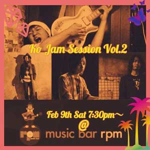 Ko Jam session vol.2