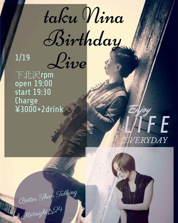 taku Nina Birthday Live