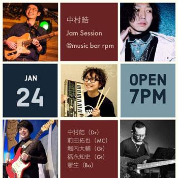 中村皓 Jam Session