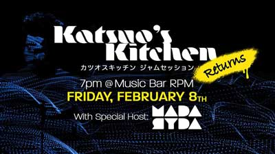 【夜の部】Katsuo's Kitchen vol.33