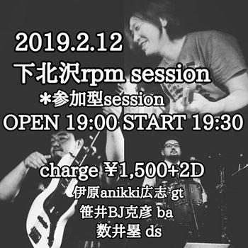 伊原anikki広志 Jam session!!