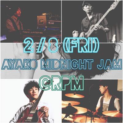 【深夜Session】Ayako Kawai Jam session!!