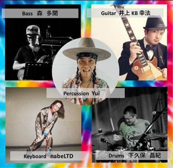 Yui Arakawa Jam session!!
