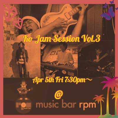 Ko Jam session vol.3