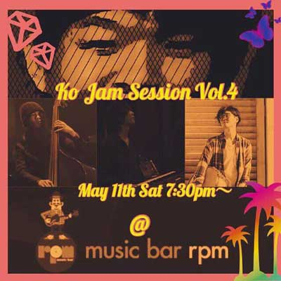 Ko Jam session vol.4