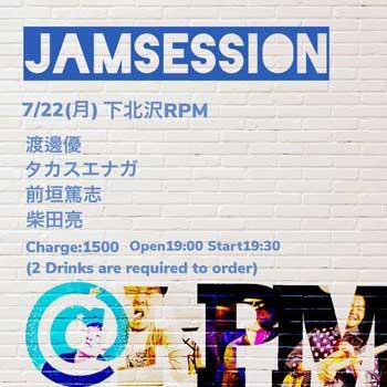 渡邊優 Jam session!!