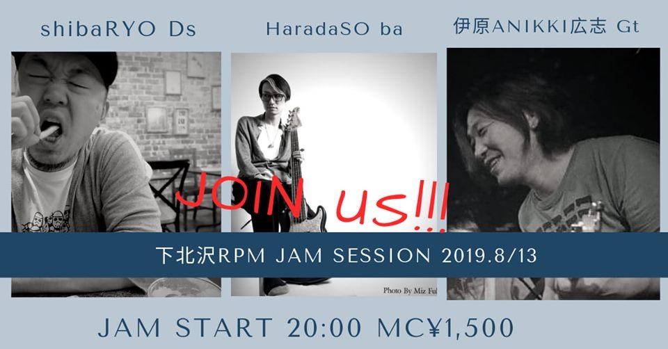 下北沢rpm Jam session!!