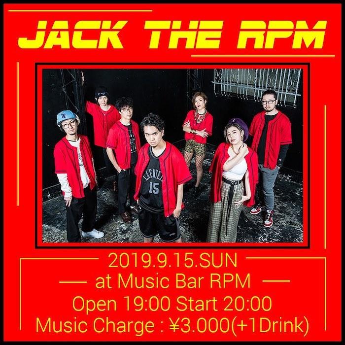 朝岡周 & The Jack Band