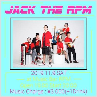 【夜の部】朝岡周 & The Jack Band