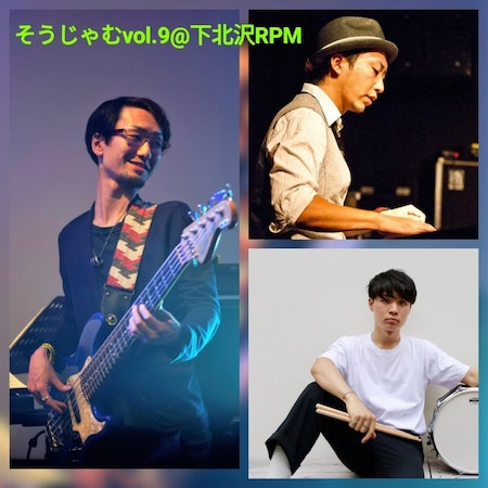 原田ソウ Jam session!!