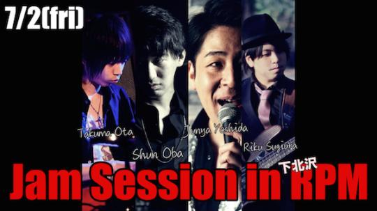 大場俊 Jam session!!
