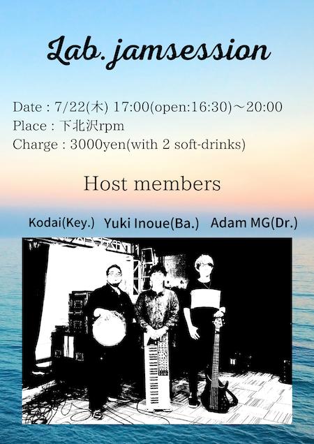Adam MG Jam Session!!