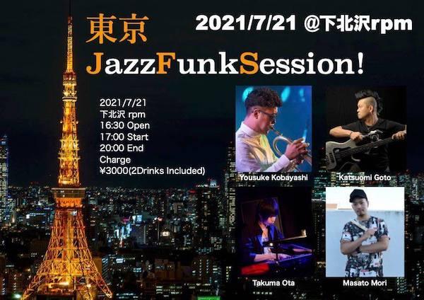 小林洋介 Jam Session!!
