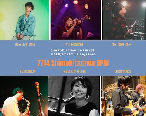 直井弦太 Jam session!!