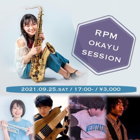 OKAYU Jam Session!!