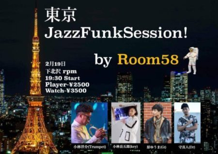 東京JazzFunkSession! by Room58