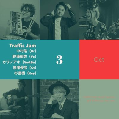 Traffic Jam Vocal Session