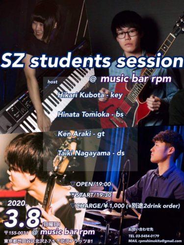 SZ students session