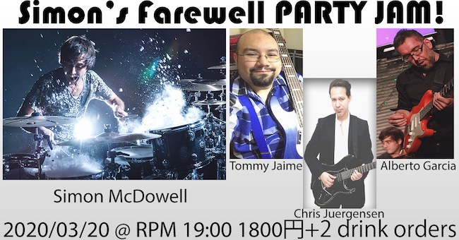 Simon's Farewell PARTY JAM SESSION!!