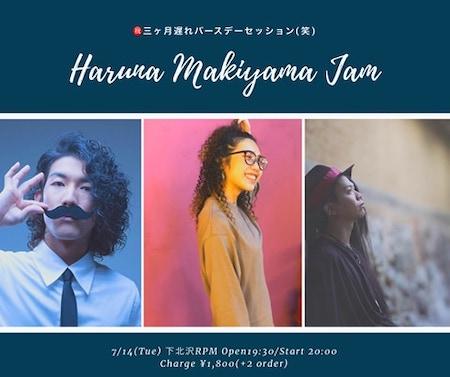 羽留奈牧山 Jam Session!!