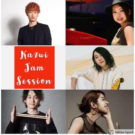 Kazui Jam session!!