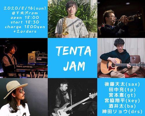 後藤天太 Jam session!!