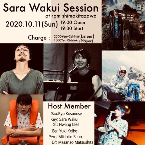 Sara Wakui Session